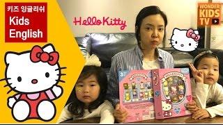 헬로키티와 영어 공부해볼까? HELLO KITTY BOOK & STICKER. KIDS ENGLISH
