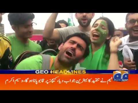 Geo Headlines - 08 AM - 24 June 2019