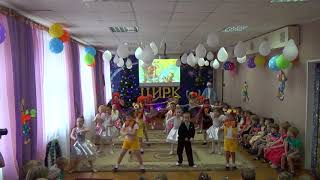 """Танец  """"Новый год"""""""