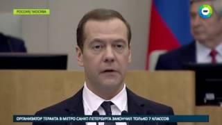 Медведев  МРОТ выйдет на уровень прожиточного минимума   МИР24