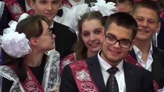 Последний звонок и выпускной в 80 школе - 2019 г.