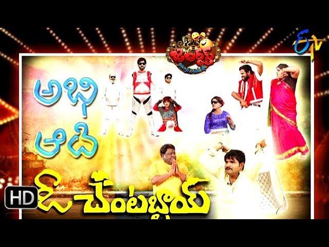 Jabardasth | 15th August 2019   | Full Episode | ETV Telugu