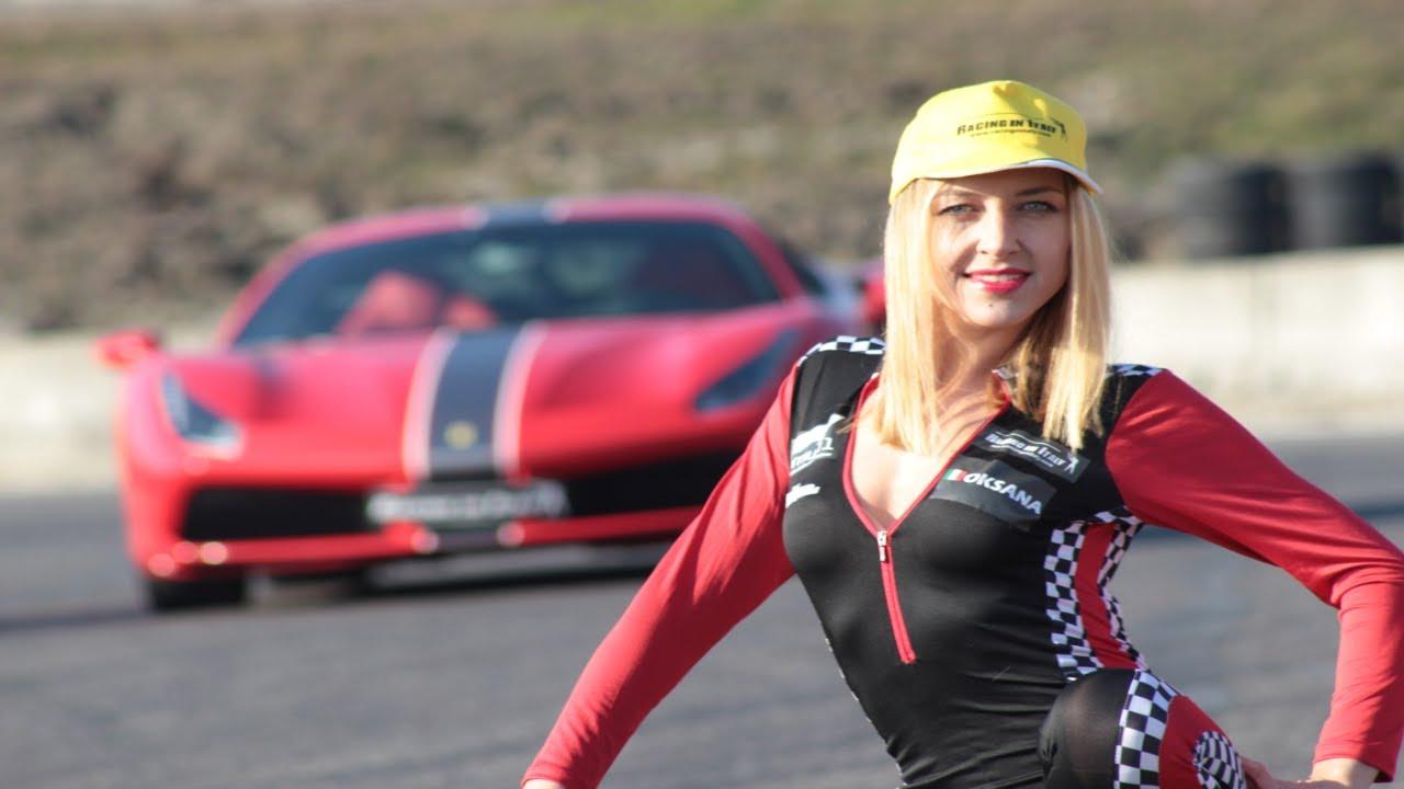 Где я могу кататься на Ferrari 458 или 488?