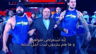 WWE Wal3ooha: عرض راو يقع تحت احتلال نجوم سماكداون