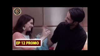 Bay Dardi Episode 12 Promo - Top Pakistani Drama