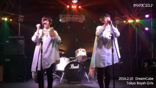 2016年2月10日 名古屋 DreamCube LIVE !! ☆Tokyo Boysh Girls プロフ...