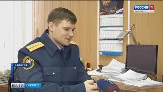 Смотреть видео Сегодня отмечается день образования Следственного комитета России онлайн