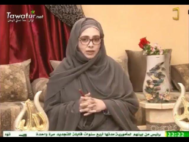 الحلقة الأخيرة من برنامج وذكر- ليلة القدر - الشفاعة - رمضان 2016- قناة الموريتانية