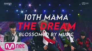 [2018 MAMA] Mnet Asian Music Awards