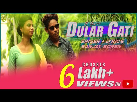 AE GATI DULAR GATI | (ERE DULAR 1.0) | NEW LATEST SANTHALI FULL HD VIDEO SONG 2018 | JOHAR TV
