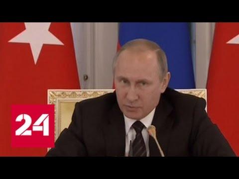 Путин может отрезать