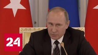 Путин может отрезать Запад от Ближнего Востока и Черного моря