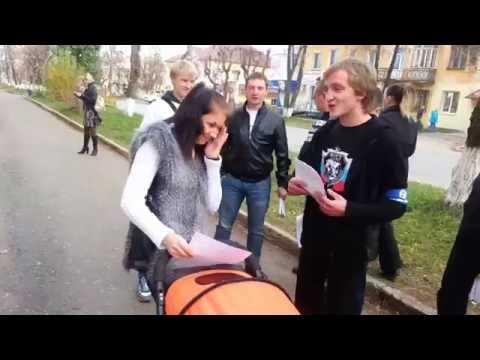 знакомство в краснокамске sineglaska 55 e mail ru