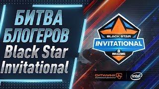 Шоу матч от BLACK STAR ● Команда Straikа