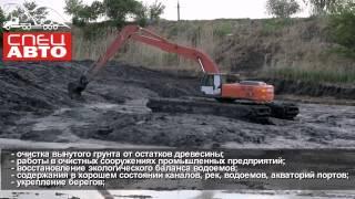Экскаватор амфибия Amphibious Excavator Swamp Excavator(Плавающий экскаватор – амфибия, выполненный на базе гусеничного экскаватора HITACHI ZX 350 LC-5G, разработан специ..., 2015-08-12T00:55:37.000Z)