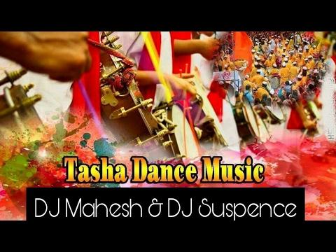 Tasha Dance Music |  DJ Mahesh & DJ Suspence | In My Style |SOUND CHECK