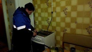 Проверка внутридомового газового оборудования обязательная процедура