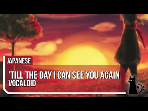"""""""Till the Day I Can See You Again"""" (Vocaloid) Japanese Cover by Lizz Robinett"""