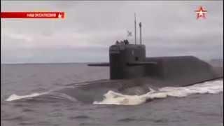 Кадры запуска баллистической ракеты с подводного крейсера «Брянск»