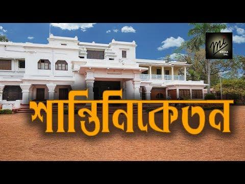 Shantiniketan Tour Plan In Details With Visva Bharati, Sonajhuri Hat, Khoai & Kopai