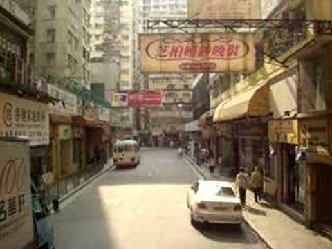 A view through Tsat Tsz Mui Road (七姊妹道)
