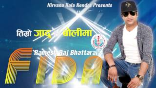 Superhit Song Fida Bha Ko Chhu (Musical Track) फिदा अब तपाईं पनि गाउनुस्