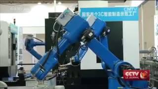 Chine : innovations technologiques dans le domaine de l'opto-électronique