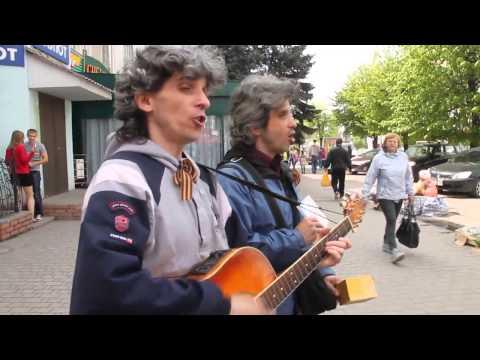 Братья Золотухины - Апрель(Виктор Цой) 1 мая 2014