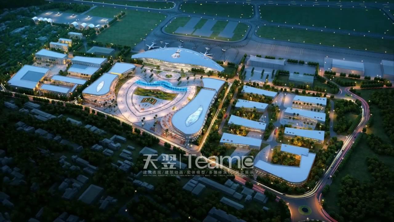 Aeroporto Dili : 3d architectural animation of the airport in democratic republic of