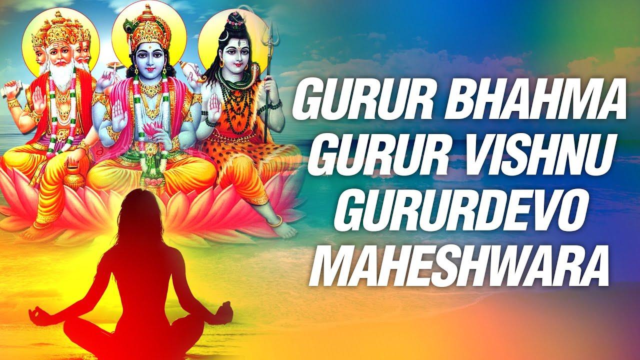 Gurur Brahma Gurur Vishnu (From Mere Bhagwan - Mere Guru ) song detail