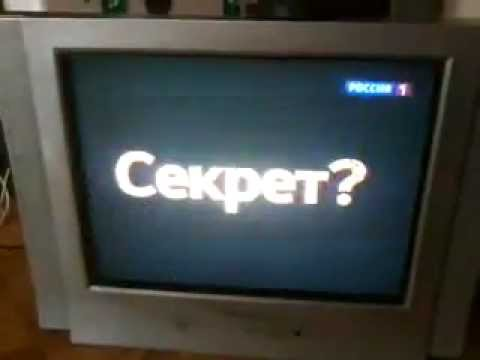 Телик Sitronics телевизор таки