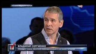 Украина пошла на разрыв. Право голоса
