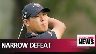 Rising Korean golf star Kim Si-woo loses in playoff at RBC Heritage PGA tournament