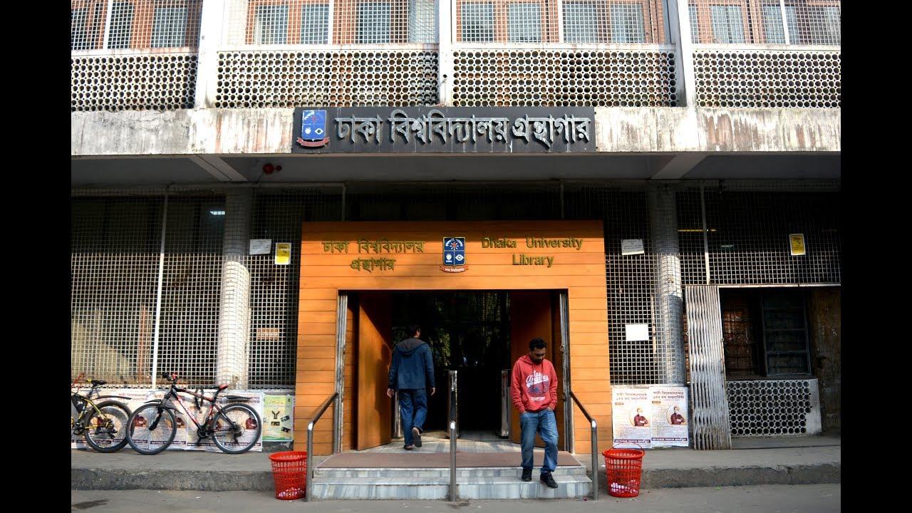 Dhaka University Library