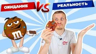 ОБЗОР ГОТОВОЙ СМЕСИ ДЛЯ ПЕЧЕНЬЯ M&M's