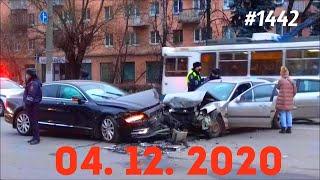 ☭★Подборка Аварий и ДТП от 04.12.2020/#1442/Декабрь 2020/#дтп #авария