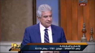 االعاشرة مساء| وليد توفيق : أنا خايف على مصر