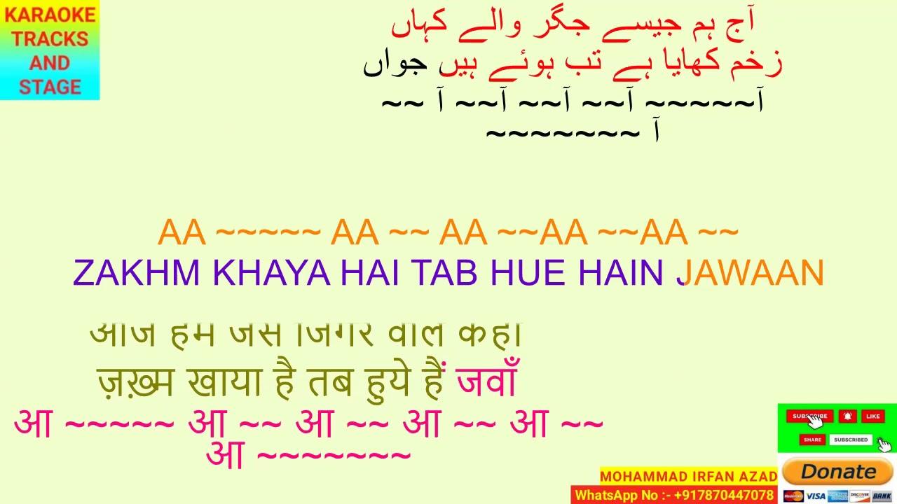 Hai Agar Dushman Zamana Original Fine Karaoke With Chorus Md Rafi With Lyrics Hindi Urdu English Youtube