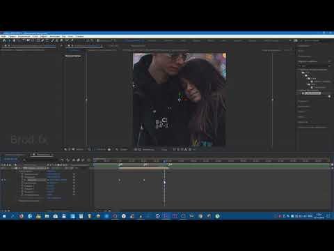 Как сделать эту анимацию Slide + 3D? | Adobe Affter Effects 2019 CC