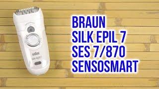 Розпакування BRAUN Silk epil 7 SES 7/870 SensoSmart