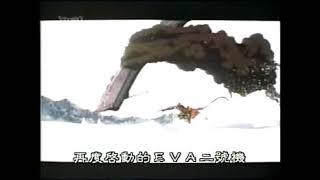eva air まごころを 君に ad 劇場版介紹影片 中文字幕