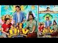 """3 DEV"" POSTER | Karan Singh Grover, Ravi Dubey, Kunal Roy Kapur"