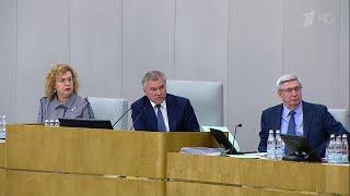 О развитии жилищного строительства говорили в Госдуме.