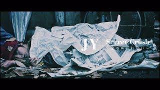 5th single「Secret Crush ~恋やめられない~/MY ID」2017/12/20Releas...