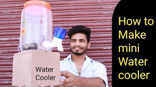 How to Make Water Cooler || अब घर पर बनाये mini water cooler || MR. DHARONIYA