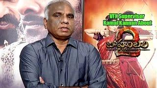 VFX Supervisor Kamal Kannan About Baahubali 2 The Conclusion    Prabhas, Rana Daggubati