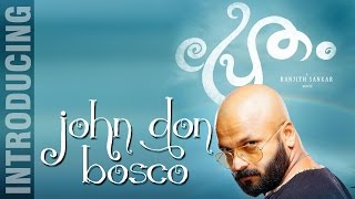 Introducing John Don Bosco | Jayasurya  | Pretham Movie