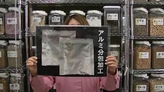 国産 健康茶ティーバック製品、業務用販売1kg、お徳用工場直売