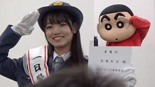 AKB48チーム8の高橋彩音ちゃんが埼玉県警春日部警察署の一日警察署長と...