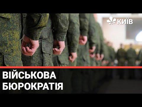 Телеканал Київ: Хлопця з орфанним захворюванням викликають до військомату